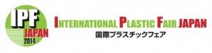 IPF Japan 2014